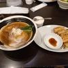 醤油ラーメン 杏仁セット