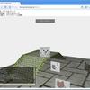 WebGLでヌルヌル動く3Dネトゲを作ってみた