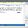 RealPlayer 18.1.14.202