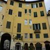 イタリア フィレンツェでホームステイの旅「静かな存在感!ルッカに寄り道」