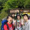 【登山#1】大和葛城山に行ったらつつじ園の絶景があった!【初心者】