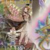 【遊戯王 フラゲ】「カオス・インパクト」に謎のドラゴンの収録が判明&現在判明している新規イラスト等まとめ!【日記】