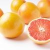 【アロマ五行歌】グレープフルーツ
