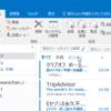 Outlook 2016の「メンション」って何?