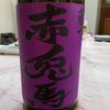 紫の赤兎馬 (せきとば) 芋焼酎 1800ml 25度