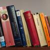 【シンプルライフ】どこで売るのが得?書籍を一括整理するオススメ処分方法
