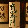 『角右衛門』幻の米「亀の尾」を使った特別純米酒。まっすぐな味わいが魅力です。