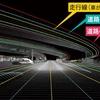 ブックレビュー/バーチャル・エンジニアリング/自動運転に必要な「マップ」について