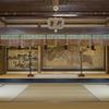 【9/26〜12/6、京都市】狩野派による豪華絢爛な障壁画が残る「聖護院門跡」特別公開