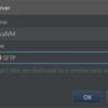 RubyMineで実行環境はVagrantなどの仮想マシンにしたい場合の詳細設定方法