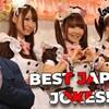 「自虐ネタ」に日本人を使って笑いを取るスタンダップコメディ。