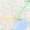 【乗りバス・乗り鉄】高速バスつくば号・JR中央ライナー乗車ログ【Speedtest】