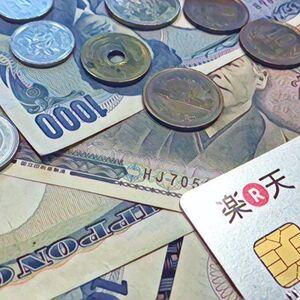 ついに楽天カードが『日本で一番使われているクレジットカード』に!三菱UFJニコスや三井住友カード以上の取扱高を達成したようです。