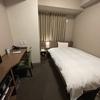 【中央区】ドーミーイン東京八丁堀にてノマド&サウナでととのいたかった