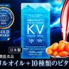 免疫UPアイテム★コロナ禍&季節の変わり目ダブル需要!