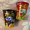 東ハト:ポテコスティック・うましお胡椒味/ビーノスティック・七味マヨ味