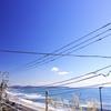 江ノ電305号 七里ヶ浜早春 Ⅳ