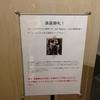 Sean Lennon - NERO Art and Romance issue発売記念 ショーン・レノン×井上由紀子トークショー