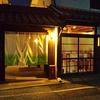 【オススメ5店】倉敷(倉敷市中心部)(岡山)にある定食が人気のお店