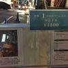 2月1日。HMJMレコーズ presents『ひとりの夜、ふたりの夜、みんなの夜』─ Weekday Sleepers 初CD『Keep Left』& パラダイス・ガラージ『奇跡の夜遊び』再々発売記念イベント@渋谷アップリンク