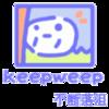 【ブログ休み】深い要素を練り込んだロゴの作り方