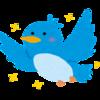 Twitterの「リスト」と「モーメント」を使ってますか?もっとTwitterが楽しくなる便利機能なので設定方法を紹介します!