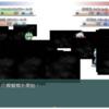 iOS14での動作について(パズルネクリア・地下ドールなど)