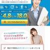 FITは東京都千代田区内神田2-11-6内神田ビル7Fの闇金です。