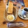 コメダ珈琲!早起きはA~Cの3つの朝食セットの徳!