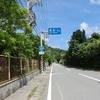 はじみてぃやーさい 沖縄 2日目 バイクでGO! part2