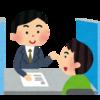 関市で転職活動中の方へ あなたのなりたいを実現するお手伝いをします