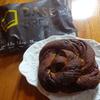 ベースフードのBASE BREAD ベースブレッド チョコレートをダイエット中の私が食べた口コミ!