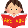 【小ネタ】技術者向け:英語のヒアリング勉強法
