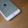 iPhone 7 Plus(シルバー32GB)の開封外観レビューと使ってみた感想を少し