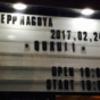 くるり チミの名は@Zepp Nagoya