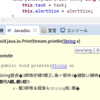 Eclipse: JavaDocビューが文字化けする問題