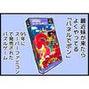 任天堂名作パズルゲーム「パネルでポン」。ポテンシャルを秘めつつ伸び悩んだ悲しきゲーはなぜ売れなかったのか?