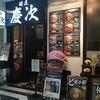 OBPで大行列のラーメン店「麺匠 慶次」!正午までご飯無料