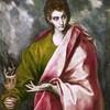 福音書記者ヨハネ