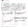 """韓国大使館「大使が24日午前に""""日王""""に信任状を提出した」と発表。2021年5月24日"""