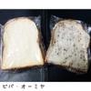 大阪 旭区◆VIVA omiya ビバ・オーミヤ◆パン屋100店舗まで残り92!!千林 食パン