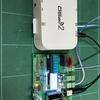 「Smile BiDi-Repeater 8A」、「Smile BiDi-Repeater Mini」を組み立てる