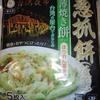 業務スーパー うす焼き餅(ホウレンソウ味)5枚入り360円(税抜)
