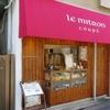 六角橋のパン屋「ル・ミトロン・コッペ」