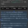 選択テキストも含めてWebページのタイトルとURLを #MemoFlowy にキャプチャするブックマークレット 別バージョン