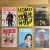 雑誌買い過ぎ