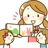 保育士宿舎借り上げ支援事業 → 労働保険料