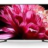 SONYの4K液晶テレビ X9500Gシリーズ 2019年モデル 性能比較