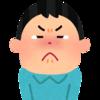 【au Pay使えなかった】今日から早速au Payを使おうとしたのにauユーザの管理人が使えなかった話【多分日本に百人もいないケース】