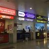 【ベトナム】ハノイの空港で両替。いくらするか?アメリカドル、日本円は使えるか??